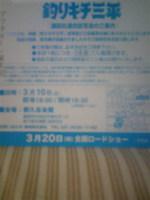 Dvc00175