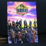 Exile20092