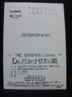 Dvc00169