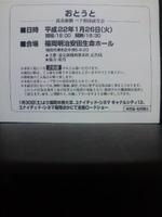 Dvc00174