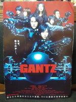 映画『GANTZ』