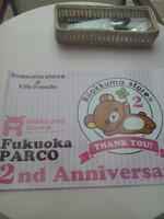 リラックマストア福岡パルコ店2周年